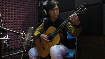 华国昌古典吉他音乐-演奏教学示范-爱的罗曼斯