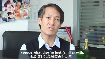 Larry Wang王承伦: 职业发展建议,你听谁的?