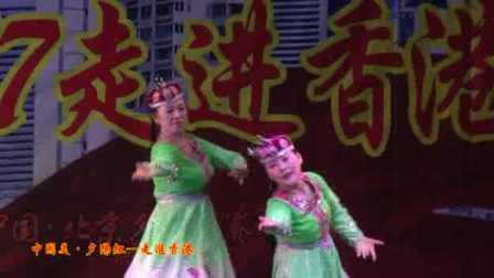 """""""中国美·夕阳红""""国际文化艺术交流演出《神采飞扬》"""