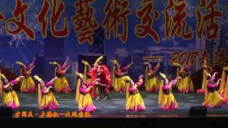 """""""中国美·夕阳红""""国际文化艺术交流演出《新疆美》"""