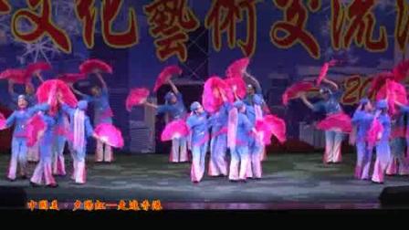 """""""中国美·夕阳红""""国际文化艺术交流演出《走咧、走咧去宁夏》"""