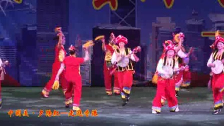 """""""中国美·夕阳红""""国际文化艺术交流演出《烟盒舞》"""