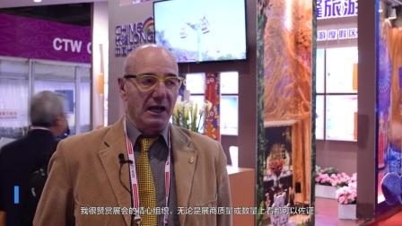 IT&CM China and CTW China 2017 Highlights Video · 2017大会亮点视频