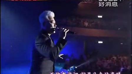 巫启贤 王文祥一定是你演唱会 流畅