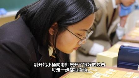 心连心第11期 第6回_体验日本文化,感受大家的温馨照顾.mov