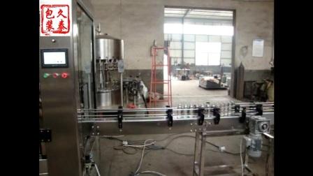 果汁灌装旋盖生产线-青州久泰包装
