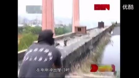 帥兵被拧脖击毙-标清