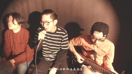 【野人音乐SOHO】吉他弹唱《阿楚姑娘》