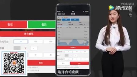 西瑞云商城,嘀嘀云交易(2017年4月)