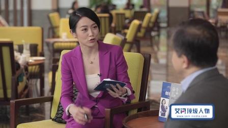 [艾问博鳌]洪小文:人工智能永远不及人聪明