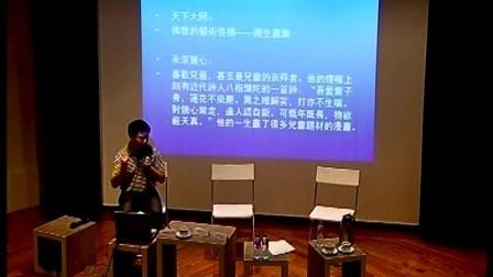 丰子恺的有情世界讲座六.丰子恺与儿童画