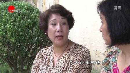 """-百家心 : 2014-10-13期 女子被准婆""""查户口""""[超清版]"""