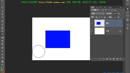 03.图层和图层面版_