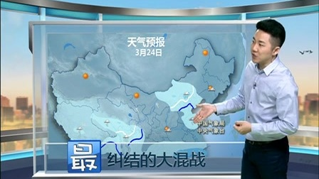 最天气之冗长的独角戏_标清.flv