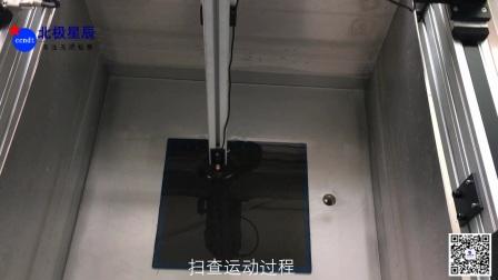 复合材料-碳纤维超声C扫描成像