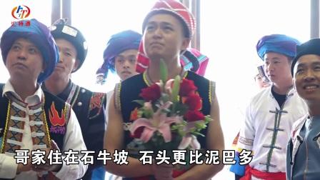 少数民族相亲情歌对唱在贵州独山石牛城虾酸王牛肉馆开展.mp4