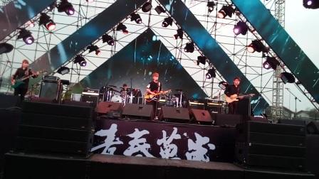 双鱼座乐队1