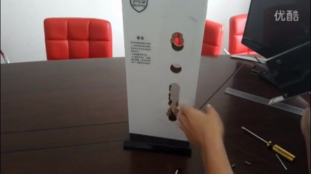 指纹锁安装教程视频(www.58cheku.com).flv