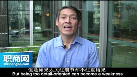 Larry Wang王承伦:小心你的优势成为软肋