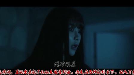【清炒娱乐】《怨灵宿舍之人偶老师》最新预告,离奇又恐怖的事件接踵而至,将在4月14日上映