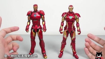 【黑仔玩具分享】千值练 RE:EDIT 08 钢铁侠 全新全异装甲 粤语国字