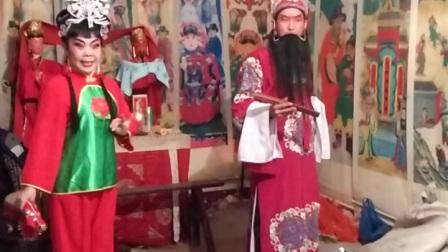 邹英朱红艳傩戏教女选段