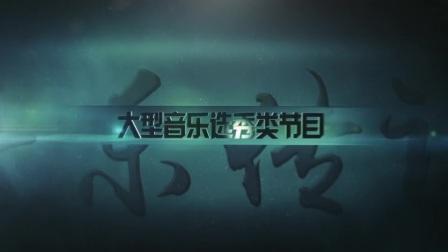 江苏红战文化发展有限公司宣传片