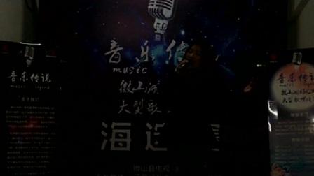 红战文化音乐传说初选花絮