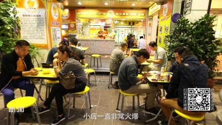 台湾自由行 跟着搜游GO到台北西门町