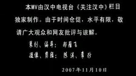 汉中YOUKU_20170411_111951