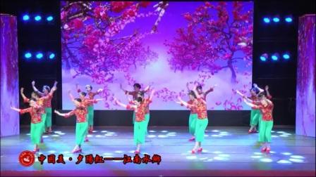 """""""中国美·夕阳红""""江南水乡文艺交流演出《又见北风吹》"""