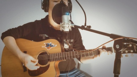 吉他弹唱《不会改变》【主歌部分】