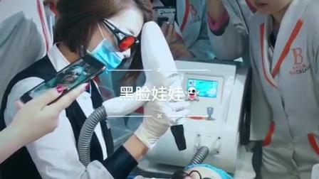 【BM江南】黑脸娃娃操作流程视频教程