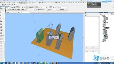 【archicad技巧】ArchiCAD模型 导入谷歌地球