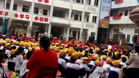 桂平市城西小学2017春季文艺演出
