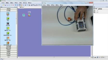 中鸣快车编程入门篇—2.1界面和彩灯