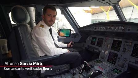 伊比利亚航空百科 - 侧置驾驶杆