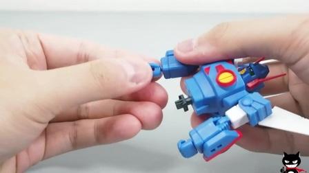 【黑仔玩具分享】BANDAI 万代 SUPER MINIPLA 食玩 萨芬格尔 粤语国字