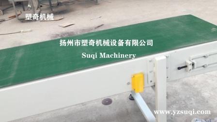 皮带输送机 绿皮带输送机