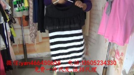 燕姐服饰 精品连衣裙320元/16件