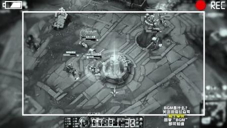 暴走5杀:船长特朗普空血1V5反杀5人 团灭对方(暴走全家桶)