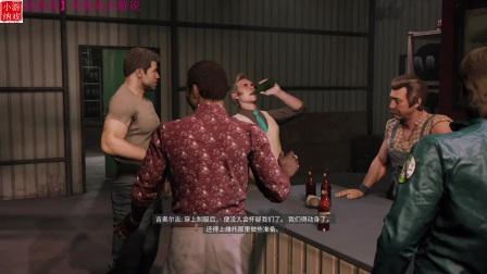 【小纳游戏】PS4pro《黑手党3》 实况娱乐解说03