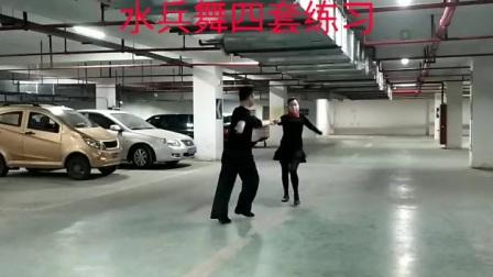 水兵舞第四套《歌在飞》