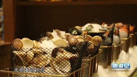 周遊記- 澳門專題- 群芳自助餐廳 | 周遊記  Macau Specials - Festiva