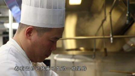 周遊記-澳門專題- 福臨門 | 周遊記  Macau Specials – Fook Lam Moon