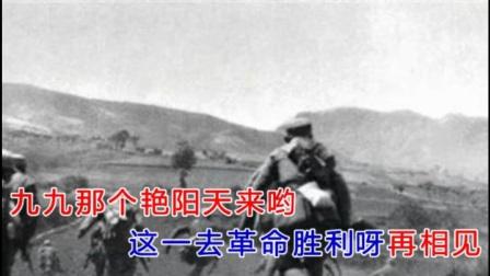 电影《柳堡的故事》主题曲《九九艳阳天》一首非常好听的情歌