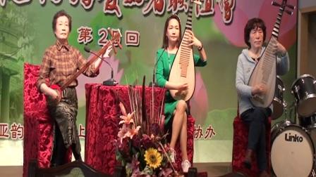 026弹词开篇【杜十娘】李如月弹唱 柳玲 程玉华伴奏