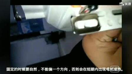 驭马机电设备有限公司新款平车直驱安装视频