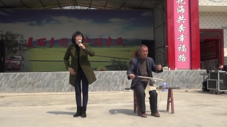 2017年3月31日肢残人协会到孟塬镇小鹏村义务演出实况