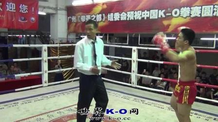 第410届《中国K-O拳赛》:张善熖 VS 汤华名